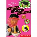 Unuseless Japanese Inventions