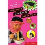 Unuseless Japanese Inventions