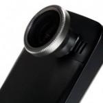 Objektiv för mobiltelefon